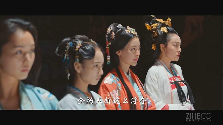 百雀羚双11微电影《四美不开心》正式奉上别忘记最后的彩蛋