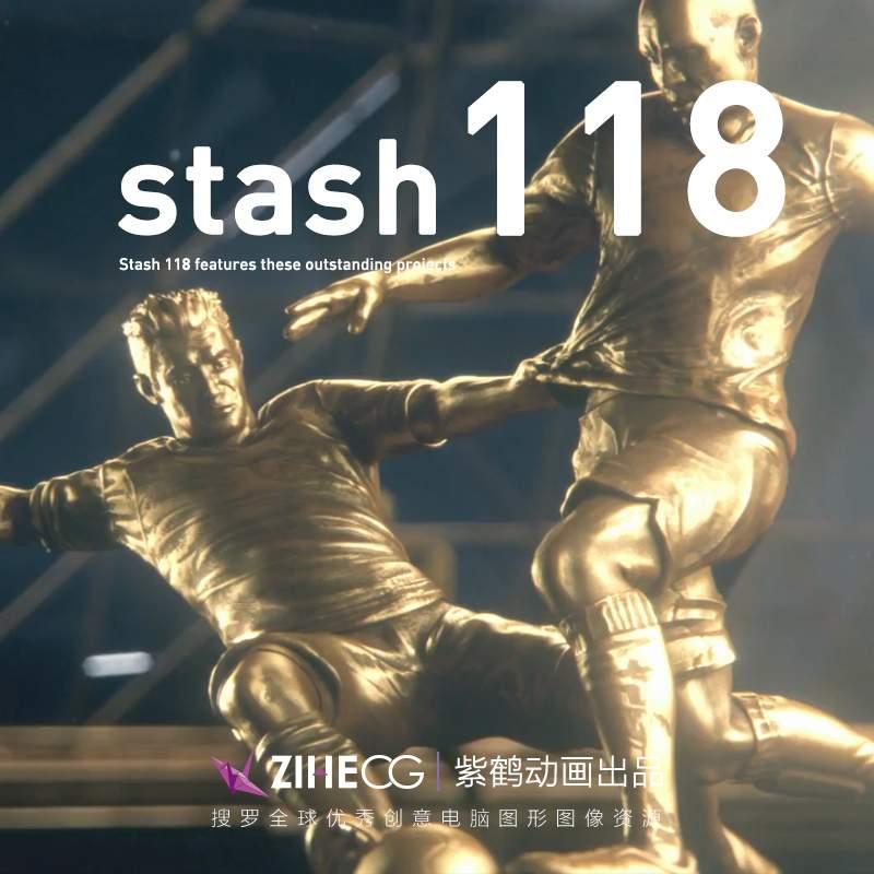 stash118