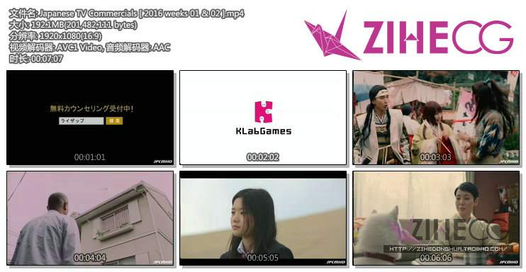 日本年度最佳电视广告