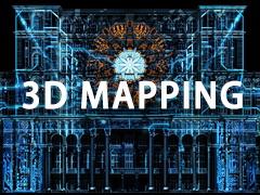 2018年第一季度 3D Mapping 作品合集 潘多拉 楼体投