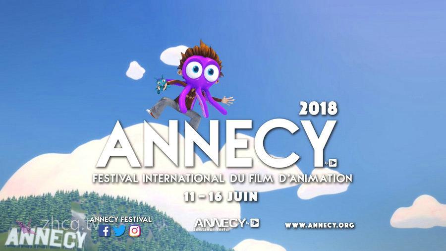 昂西国际动画节 Annecy 2018 -官方评选作品集