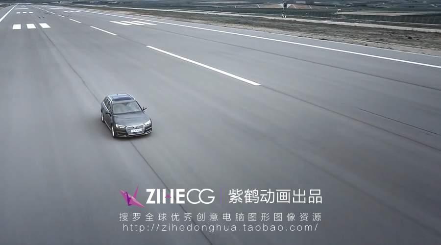 奥迪汽车最新电视广告The new Audi A4 撼动 感官界限