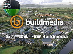 新西兰建筑工作室 Buildmedia 作品集