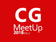 CGmeetup 关注CG幕后制作专辑 2018 vol 02