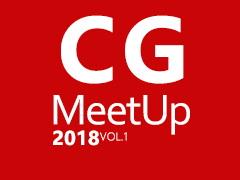 CGmeetup 关注CG幕后制作专辑 2018 vol 01