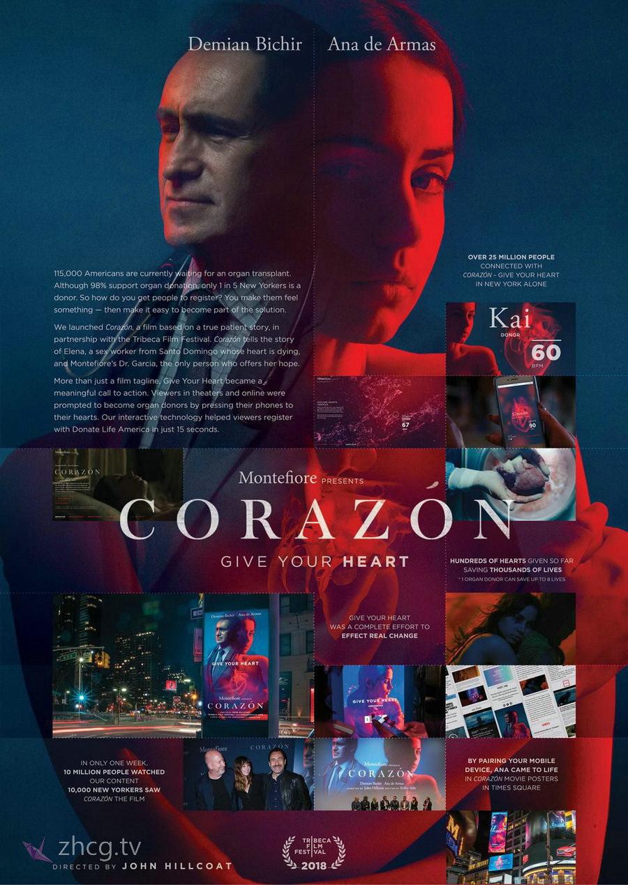 Cannes Lions Archive 2018 戛纳国际广告创意电影节获奖名单作品