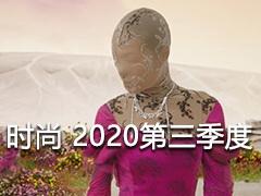 THE IMPRESSION Fashion & Reviews 2020第三季