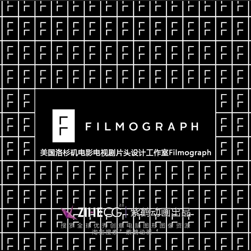 美国洛杉矶电影电视剧片头设计工作室Filmograph