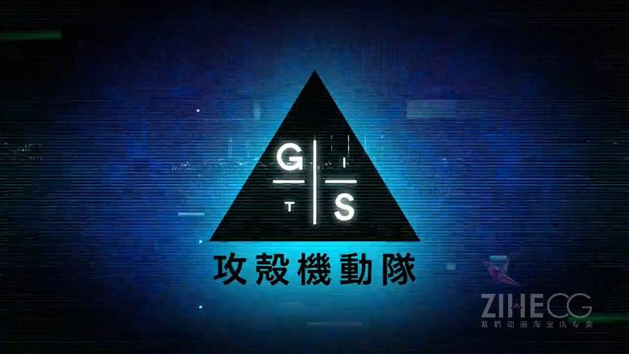 攻壳机动队Ghost in the Shell- social media spots