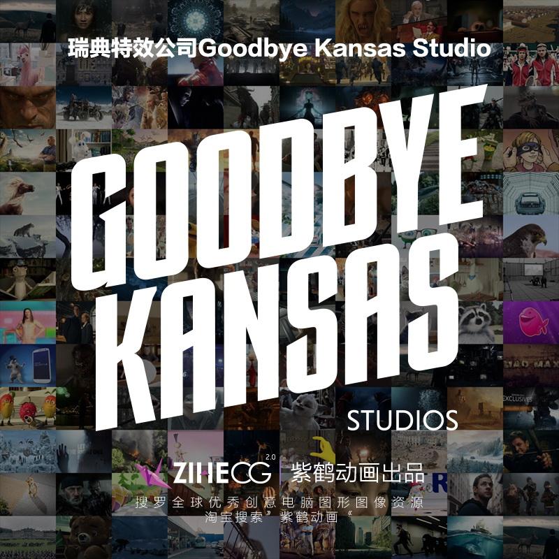 瑞典特效公司 Goodbye Kansas Studios工作室作品集