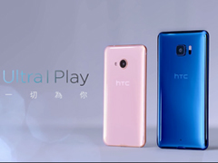 HTC U Ultra & HTC U Play 全新3D水漾曲面玻璃