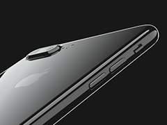十几个小时之前苹果官方发布的新产品广告iPhone7,苹