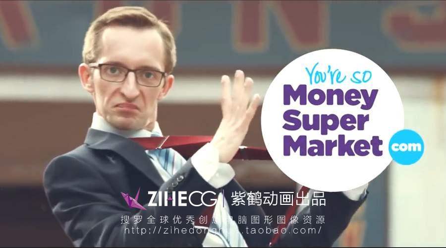 这个辣眼睛系列的英国广告又更新了#MoneySuperMarket