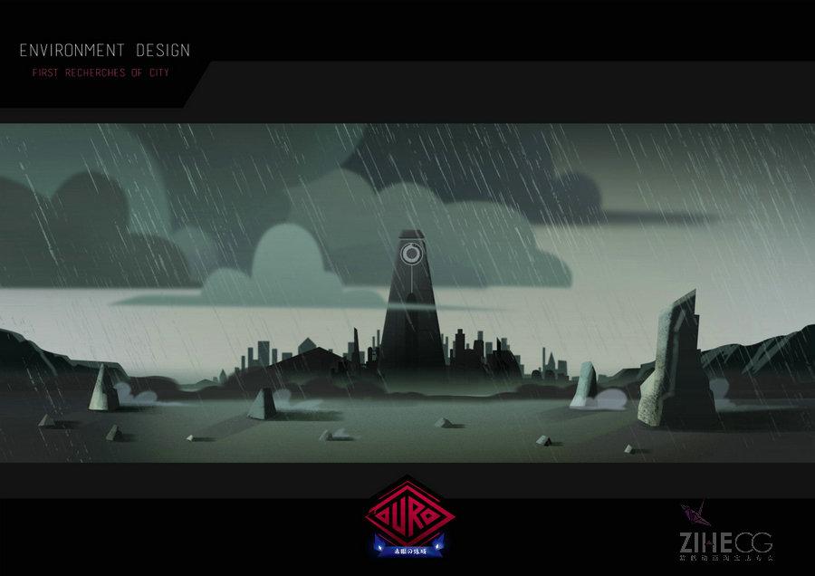 法国动画短片OURO ECV Bordeaux