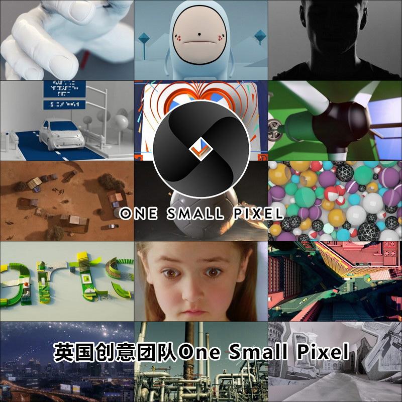 英国创意团队One Small Pixel