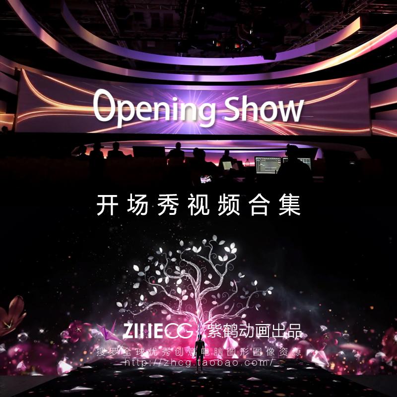Opening Show 开场秀 潘多拉 开幕式 视频合集第一弹