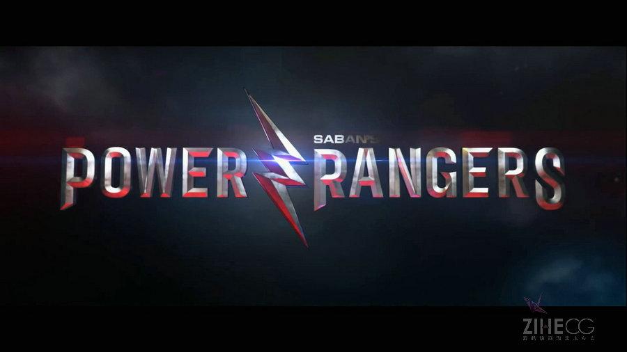 恐龙战队 2017年大电影 预告片 Power Rangers