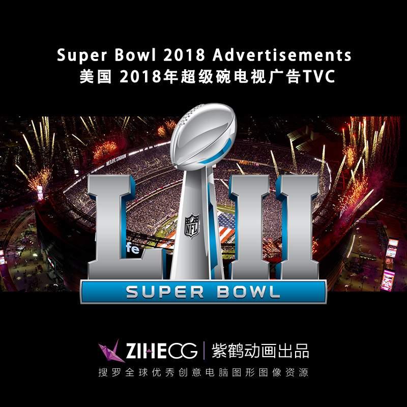Super Bowl 2018 Advertisements 美国 2018年超级碗电视广告TVC