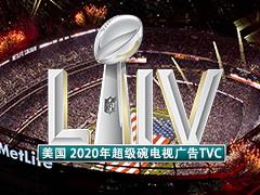 Super Bowl 2020 Advertisements 美国 2020年超级碗