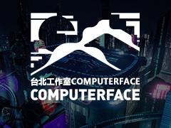 台湾台北工作室 COMPUTERFACE