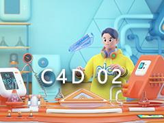Maxon Cinema 4D C4D 作品精选集 02