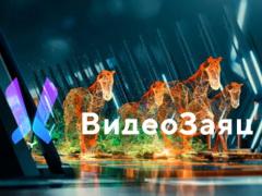 俄罗斯视频制作机构ВидеоЗаяц 创意视频作