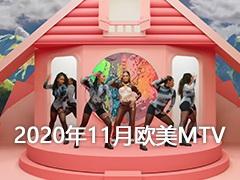 2020年11月收集欧美 流行歌曲音乐MTV 咖啡厅 小店