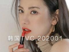 韩国 TVC 时尚电视广告2020年1月视频合集
