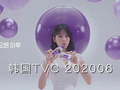 韩国 TVC 时尚电视广告2020年6月视频合集