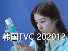韩国 TVC 时尚电视广告2020年12月视频合集