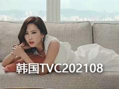 韩国 TVC 时尚电视广告2021年8月视频合集