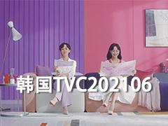 韩国 TVC 时尚电视广告2021年6月视频合集
