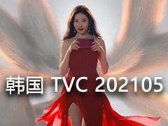 韩国 TVC 时尚电视广告2021年5月视频合集