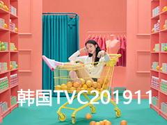 韩国 TVC 时尚电视广告2019年11月视频合集