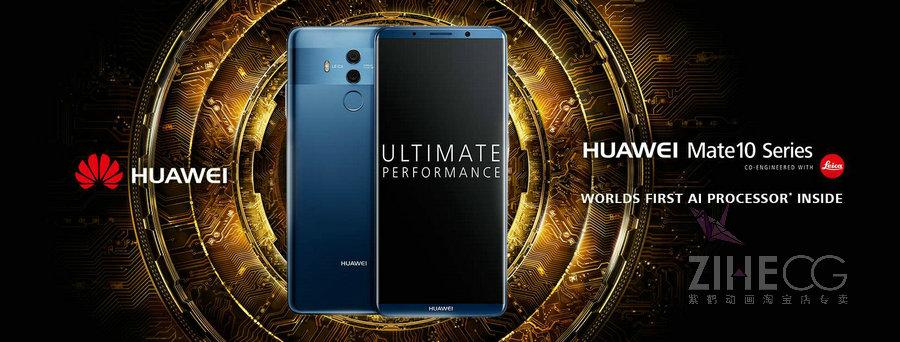 这不是智能手机,这是HUAWEIMate10