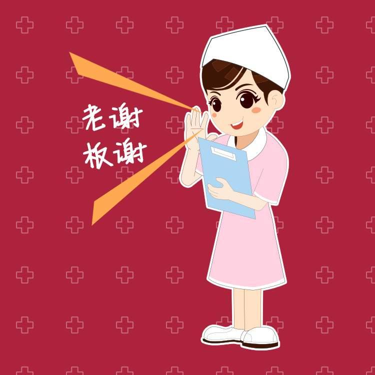 原创作品:微信商城表情―白衣天使护士迪