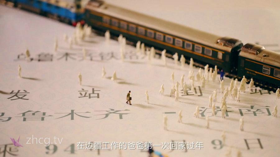 中国第二届广告影片金狮奖2018年入围作品集