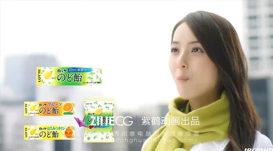 日本电视 Japanese TV Commercials [ 2016 weeks 44 & 45 ]