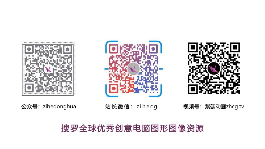 紫鹤动画店铺二维码 店主二维码