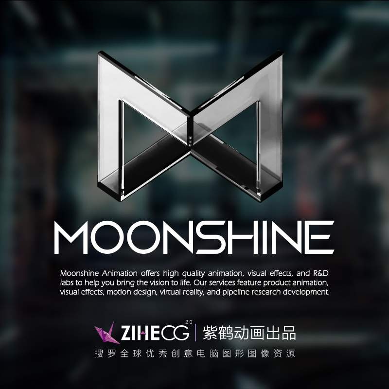 台湾moonshine梦想动画广告后期产品介绍视觉特校公司