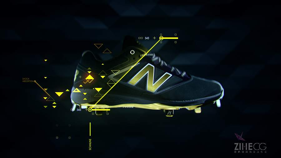 New Balance Freight Train