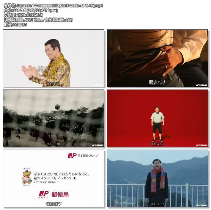 Japanese TV Ads of 2016日本2016年年度电视广告第二十二弹