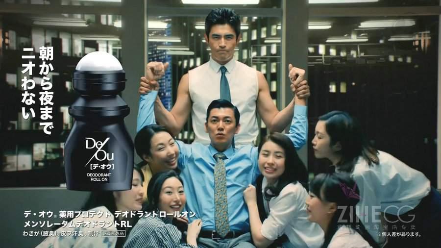 2017年前半年日本电视广告最佳选集