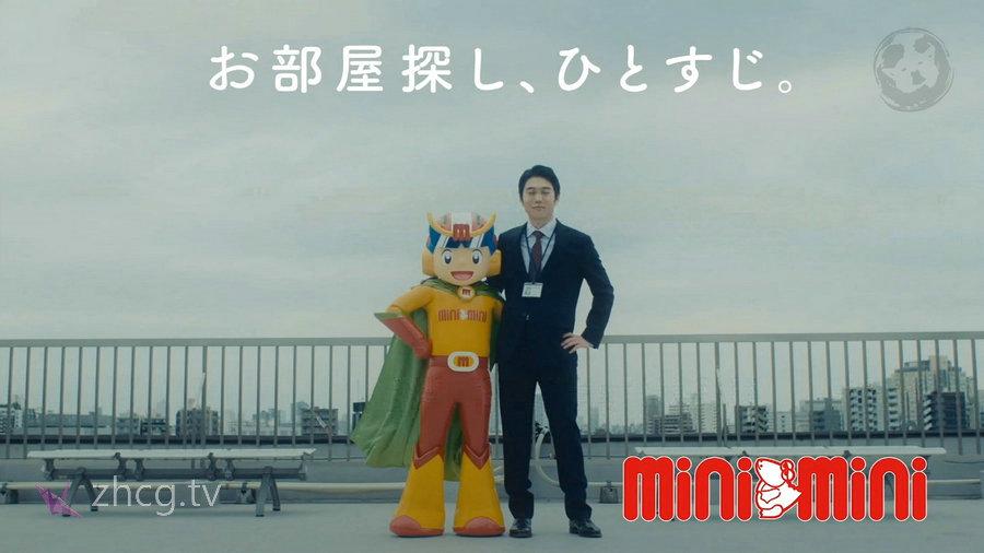 Japanese TV Ads 2018日本2018年年度电视广告第八弹 4K超清