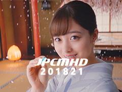 Japanese TV Ads 2018日本2018年年度电视广告第二十