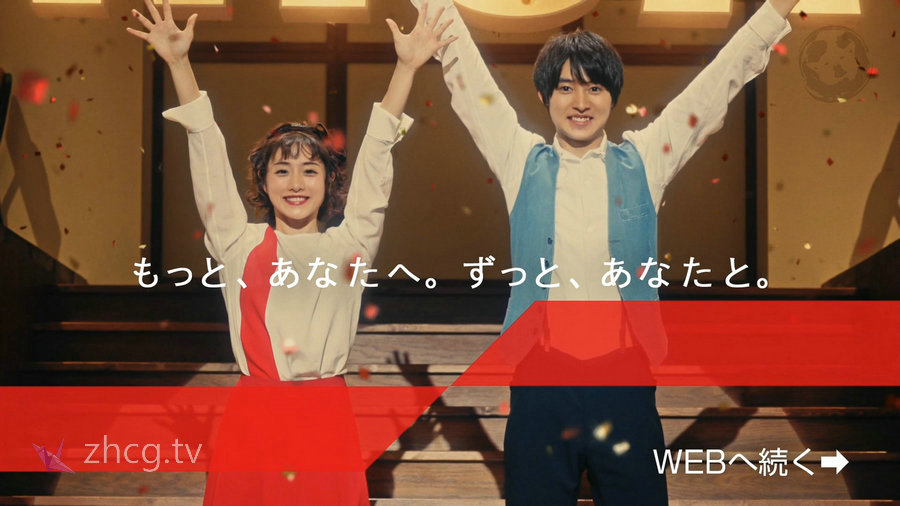 Japanese TV Ads 2018日本2018年年度电视广告第十三弹 4K超清