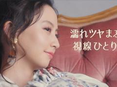 Japanese TV Ads 2018日本2018年年度电视广告第四弹