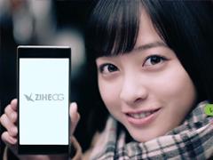 Japanese TV Ads 2018日本2018年年度电视广告第一弹