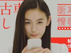 Japanese TV Ads 2018日本2018年年度电视广告第十二