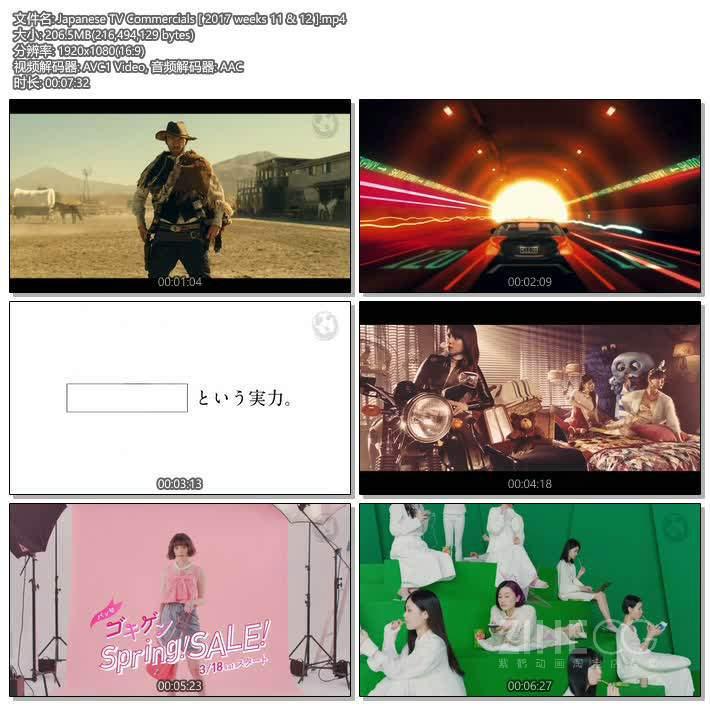 高清 Japanese TV Ads of 2017日本2017年年度电视广告第六弹